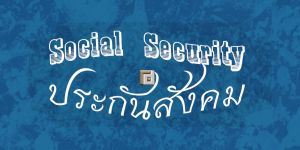 Social Security in Thailand